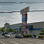 Fairless Hills Shopping Center Sold for Nearly $10 Million